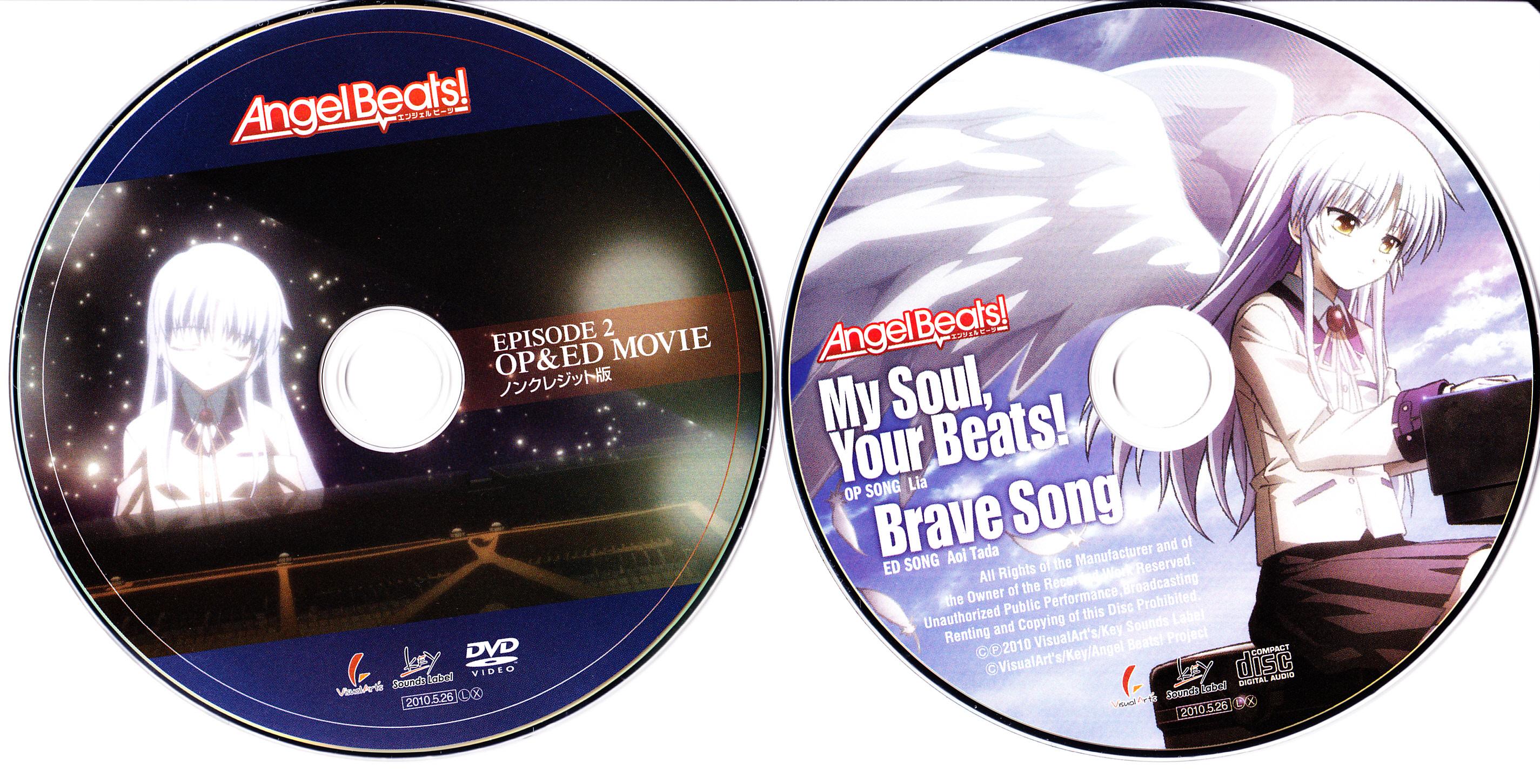 Angel Beats Op angel beats – op/ed single: my soul your beats! | touhou/random